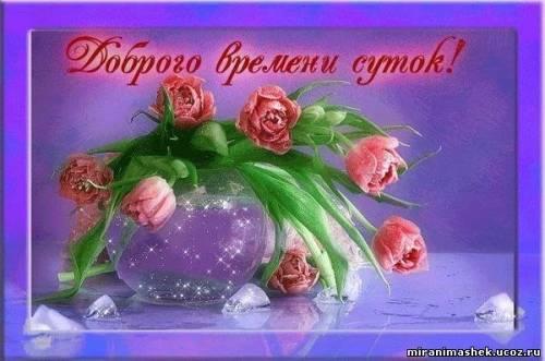 http://tanya7979.ucoz.ru/_ph/10/2/46927676.jpg