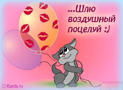 http://tanya7979.ucoz.ru/_ph/13/2/370181468.jpg