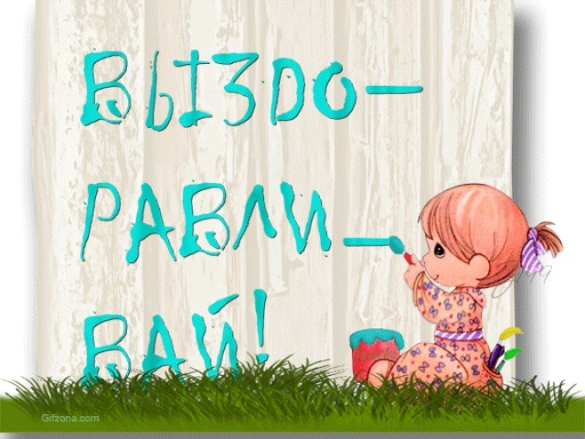 http://tanya7979.ucoz.ru/_ph/18/329566301.jpg